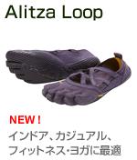 Alitza Loop