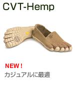 CVT-Hemp